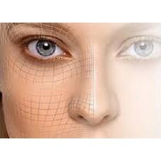 Актив для косметики Beautifeye (Бьютифай) вокруг глаз, 5 г