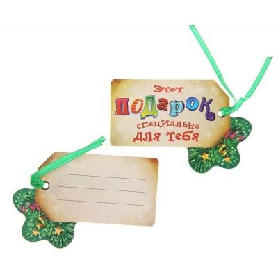 Бирка (шильдик) на изделие с новогодним декором, 1 шт