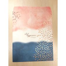 Пакет бумажный для сладостей Удачного дня 13х16 см