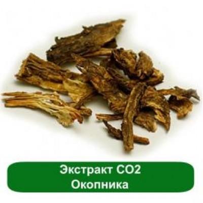 Окопника СО2 экстракт, 5 мл