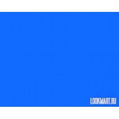 Неоновый Синий, пигмент в глицерине, 15 мл