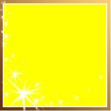 Пигмент в глицерине Неоновый Желтый, 10 мл