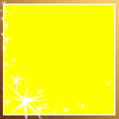 Дисперсия неонового пигмента жёлтый (в  глицерине 15 мл