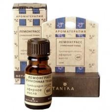 Эфирное масло Лемонграсса, 10 мл (Botanika)
