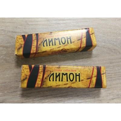 Эфирное масло Лимона, 1,5 мл (ARS)