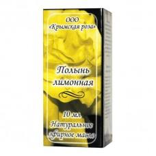 Эфирное масло Полынь Лимонная, 10 мл