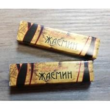 Эфирное масло Жасмин, 1,5 мл (ARS)