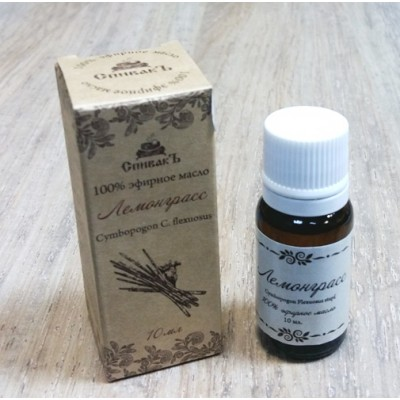 Эфирное масло Лемонграсс, 10 мл (СпивакЪ)
