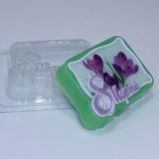 Пластиковая форма 8 марта - Прямоугольник под картинку
