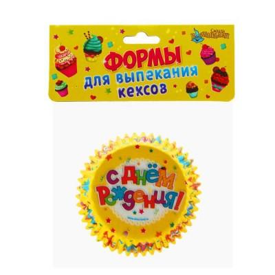 """Формы для выпекания кексов бумажные """"С Днем Рождения - зверята"""", 24 шт."""