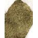 Иван-чай сушеный резаный, 15 г