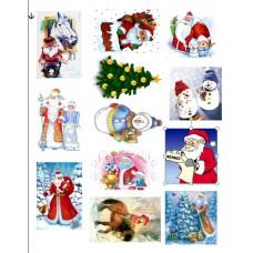 """Картинки на водорастворимой бумаге А4 """"С Новым Годом!"""""""