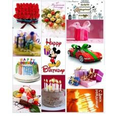 Картинки водорастворимые лист А4 День Рождения