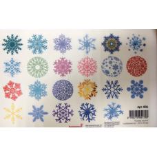 Картинки водорастворимые лист А5 Снежинки Новый год