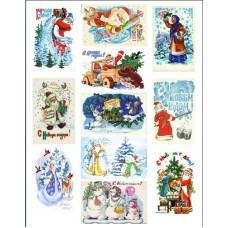 Картинки на водорастворимой бумаге А4  Новый Год - Дед Мороз