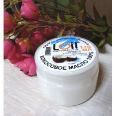 Натуральное Кокосовое масло холодного отжима LoiL, 120 мл