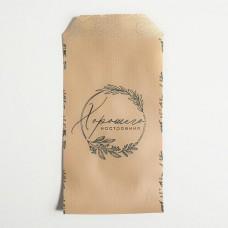 Конверт бумажный для сладостей Хорошего настроения 8х16