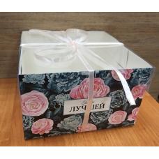 Коробка с пластиковой крышкой с принтом Самой лучшей 16х16 см