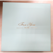 Коробка квадратная For You салатовая 16х16 см