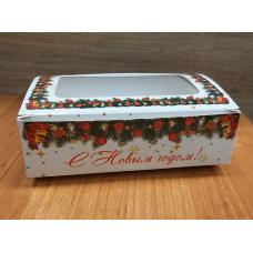 Коробка Новогодняя Беж 14х10 см
