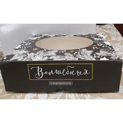 Коробка картонная с принтом Черная 20х17 см