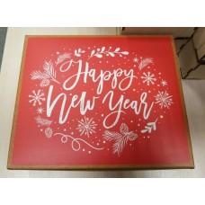 Коробка картонная с принтом Happy New Year 20х17 см