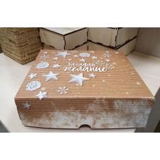Коробка картонная с принтом Загадай Желание 20х17 см