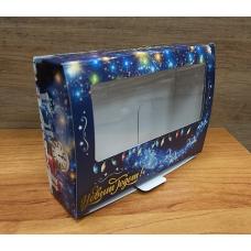 Коробка подарочная Новый год в синем цвете 15,5х11 см