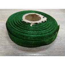 Лента органза Изумрудная шириной 1 см, 1 м