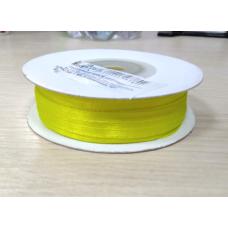 Лента атласная Лимонный цвет, ширина 3 мм