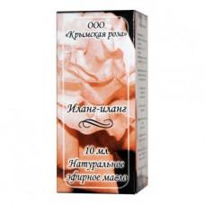 Эфирное масло Иланг-Иланг (Крымская роза), 10 мл