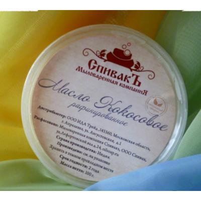 Масло кокосовое раф. 100 г (СпивакЪ)