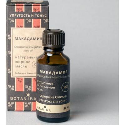 Масло Макадамии 30 мл (Botavikos)