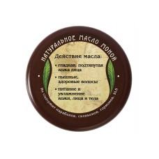 Натуральное масло Моной, 75 г (ARS)