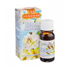 Парфюмерное масло Белая Лилия, 10 мл