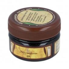 Натуральное масло ШИ (баттер) ARS, 75 г