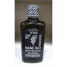 Масло Виноградных косточек VIVO холодного отжима, 250 мл