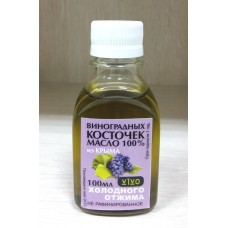 Масло Виноградных косточек VIVO холодного отжима, 100 мл