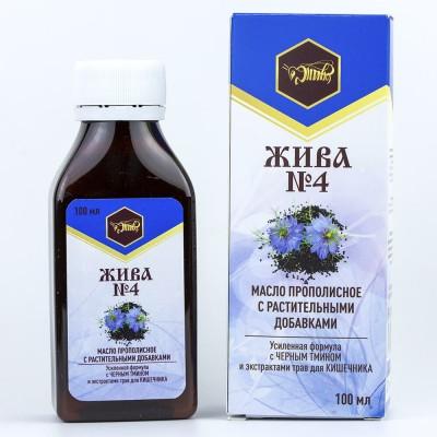 Масло Прополисное с растительными добавками №4 с Черным тмином, 100 мл (Жива)
