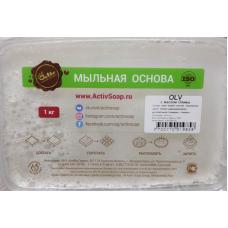 Мыльная основа прозрачная с содержанием оливкового масла Activ OLV, 1 кг
