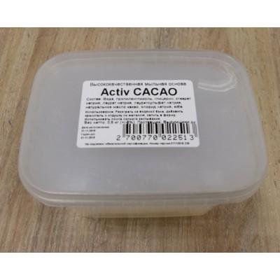 Мыльная основа Activ CACAO с какао маслом (SLS Free), 500 г