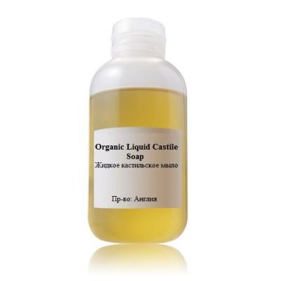 Органическая жидкая мыльная основа Organic Liquid Castile Soap, 150 г