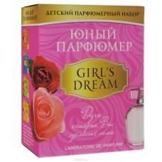 Набор для творчества Юный парфюмер Girl`s Dream