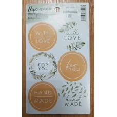 Наклейка оранжевая С Любовью (круг) 6 шт на листе