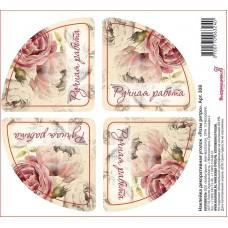 Наклейки декоративные Уголок - Розы ретро