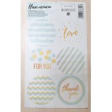 Наклейка круглая LOVE пастель (6 штук на листе)