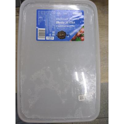 Мыльная основа прозрачная с маслом Жожоба, 1 кг