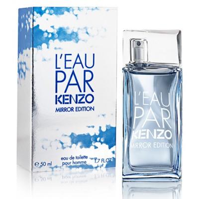 Отдушка парфюмированная Kenzo Le`au par (муж) 15 мл
