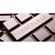 Отдушка косметическая Шоколад, 10 мл