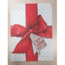 Пакет бумажный Для Тебя для сладостей и комплиментов 13х16 см